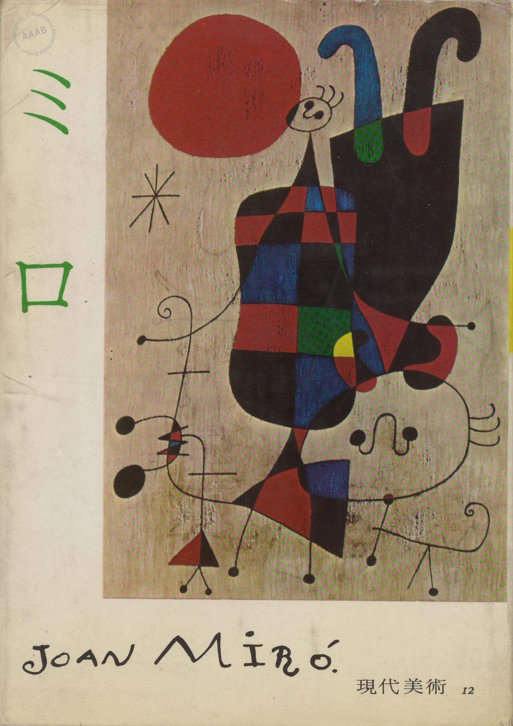 Joan Miro Andre Breton